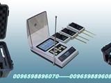 جهاز كشف الذهب والمعادن GOLD STEP - صورة مصغرة