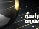 أفضل مترجم متخصص في السعودية - صورة مصغرة