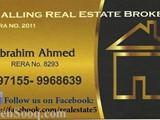بيت للبيع في القصيص House for sale in Al Qusais - صورة مصغرة