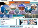 قمة الضيافة للخدمات السياحية والنقل