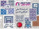 السيراميك الاسلامي التركي المتميز - صورة مصغرة