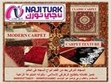 السجاد التركي المميز والعصري Turkish carpets modern - صورة مصغرة