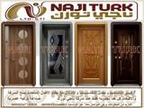أبواب خشبية ومعدنية عصرية - صورة مصغرة