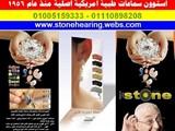 سماعات طبيه لضعاف السمع ديجيتال بالضمان والصيانة والبطاريات وقطع ا - صورة مصغرة
