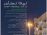 امارة دبي تملك شقق سكنيه حر ل جميع الجنسيات تبعد عن برج خليفه 12 دقيق - صورة مصغرة