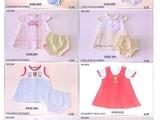 ملابس من اسبانيا ماركات اسعار زهيده - صورة مصغرة