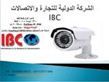 كاميرا الوان HD Full من IBC - صورة مصغرة