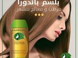 Pandora Hair Repair Conditioner بلسم باندورا مرطب للشعر - صورة مصغرة