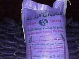 الفاصوليا البيضاء المصرية Egyptian White Kidney Dry Beans