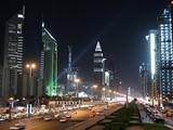 مكاتب تأسيس شركات فى دبي - صورة مصغرة
