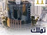 تملك افخم الشقق الاستثمارية في قلب البحرين بمواصفات واسعار مميزة - صورة مصغرة