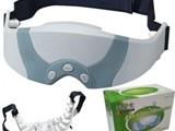 جهاز مساج للعيون لتقليل إرهاق العين - صورة مصغرة