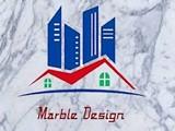 شركة ماربل ديزاين للرخام والجرانيت Marble Design - صورة مصغرة