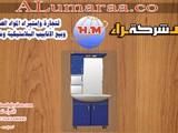 مغاسل كاونترية تركية - صورة مصغرة