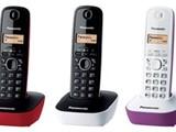 عدة تليفون لاسلكى Panasonic بضمان عام - صورة مصغرة