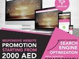 عرض خاص تصميم مواقع انترنت و خدمة SEO