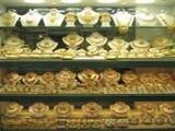 برنامج SBS لمحلات الذهب - صورة مصغرة