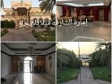 امارة الشارقه منكقة الموافجه للايجار فيلا كبيره مع حديقه - صورة مصغرة