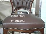 كرسى انتظار خشب زان - صورة مصغرة