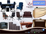 اثاث مكتبى ومكاتب - صورة مصغرة