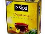 اعلان عن فحم الشيشا والشاى - صورة مصغرة