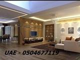 شركة ديكورات داخلية ديكور اسقف جبس بورد اصباغ في الامارات - صورة مصغرة