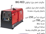 ������� ���� ���� ������� BIG RED