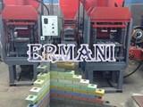 مصنع لإنتاج طوب الليغو ومواد البناء الأخرى مثل بلاط الأرصفة والواجه - صورة مصغرة