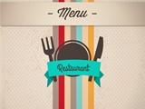 برنامج محاسبة للمطاعم - صورة مصغرة