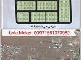 تملك بالتقسيط اراضى قرب مطار عجمان الدولى - صورة مصغرة
