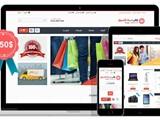 تصميم موقع الكتروني لسلة التسوق والتجارة الإلكترونية