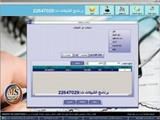 برنامج طباعة الشيكات لكل البنوك - صورة مصغرة
