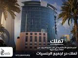 تملك أفخم الشقق الاستثمارية في السيف البحرين التملك حر - صورة مصغرة