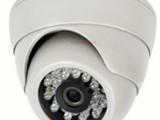 كاميرا مراقبة دوم 700 خط رؤية ليلية 20 م بسعر 170 ج فقط - صورة مصغرة