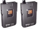 WT 640 Series Wireless simultaneous translation - صورة مصغرة