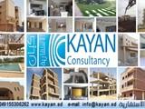 كيان الاستشارية KAYAN consultancy لدراسات الجدوي - صورة مصغرة