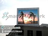 شركة شاشة عرض أعلانات Media Digital led outdoor led indoor Adverti - صورة مصغرة