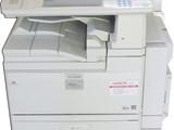 ماكينة تصوير مستندات ريكو 3045