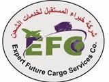 نقل الاثاث في دبي شحن اثاث الى قطر السعودية الكويت البحرين