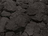 خام كلنكر للتصدير - صورة مصغرة