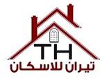 شقق أرضية تشطيب جديد للبيع في ابو نصير شارع الاردن ومن المالك مباش - صورة مصغرة