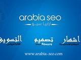 تصميم مواقع فى الاسكندرية - صورة مصغرة