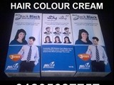 كريم باك بلاك لعلاج الشعر الأبيض Hair Colour Cream - صورة مصغرة