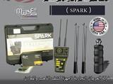 جهاز كشف الذهب والمعادن سبارك SPARK - صورة مصغرة