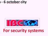 الشركة الدولية للتجارة والاتصالات ibc - صورة مصغرة