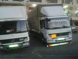 ريماس لخدمات نقل الأثاث