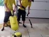 شركات تنظيف المنازل والشركات بالمعادى - صورة مصغرة