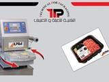 ماكينة تغليف اللحوم و الأسماك و الخضار و الفواكه و الأجبان - صورة مصغرة