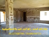 شقة للبيع بشارع محمد على شركه زلط للتسويق العقاري - صورة مصغرة