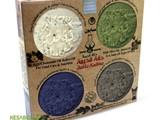 Aleppo Herbal Soap - صورة مصغرة